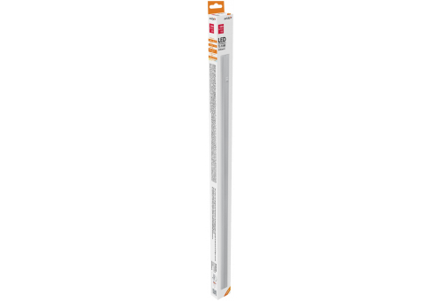 Avide LED T5 Integrated Tube 9W 600mm NW 4000K