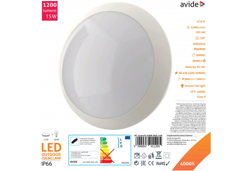 Avide (Neptun) IP66 Ceiling Light 15W NW 4000K